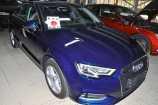 Audi A3. СИНИЙ ПЕРЛАМУТР (NOGARO BLUE) (AUDI EXCLUSIVE)
