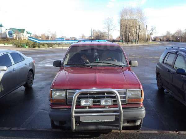 Ford Explorer, 1994 год, 240 000 руб.