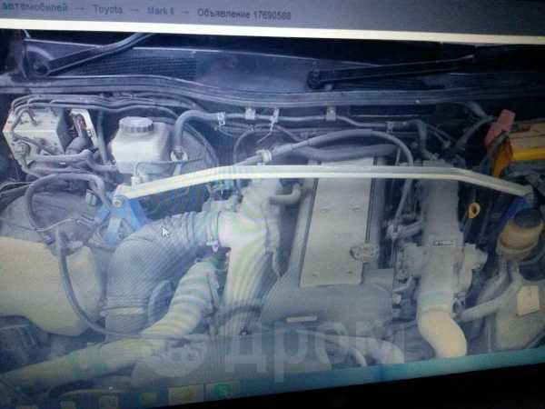 Toyota Verossa, 2001 год, 530 000 руб.