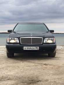 Радужный S-Class 1998