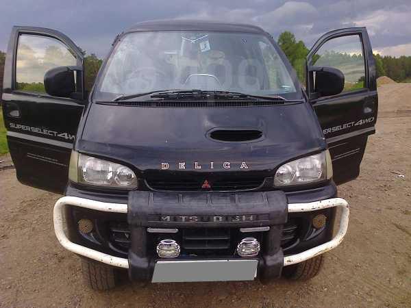 Mitsubishi Delica, 1996 год, 289 000 руб.