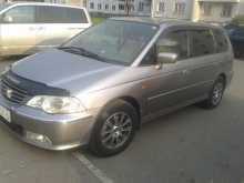 Новокузнецк Odyssey 2001