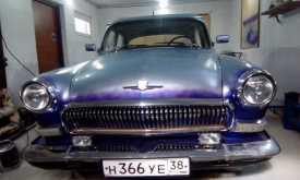 Иркутск 21 Волга 1962