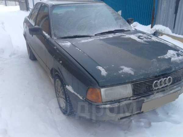 Audi 80, 1988 год, 79 999 руб.