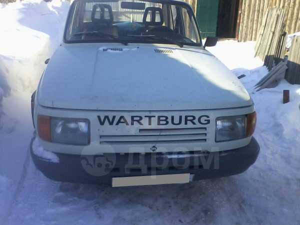 Прочие авто Иномарки, 1990 год, 45 000 руб.