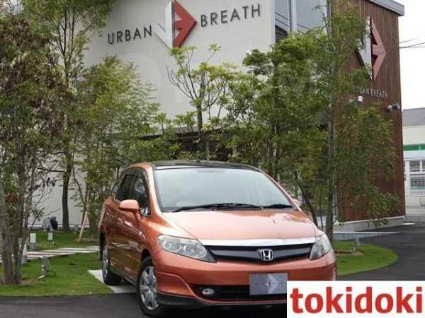 Honda Airwave, 2005 год, 220 000 руб.