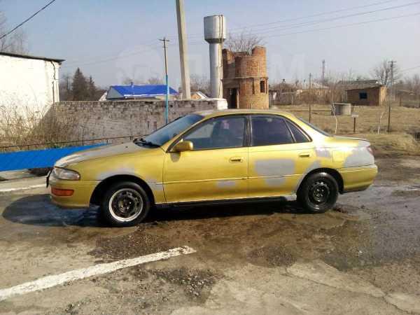 Toyota Carina, 1993 год, 75 000 руб.
