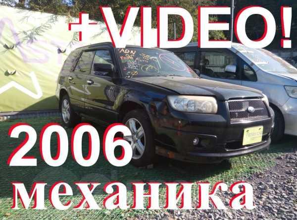 Subaru Forester, 2004 год, 190 000 руб.