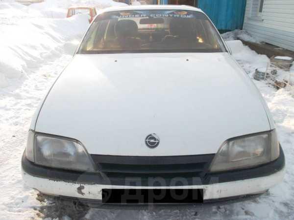Opel Omega, 1992 год, 75 000 руб.