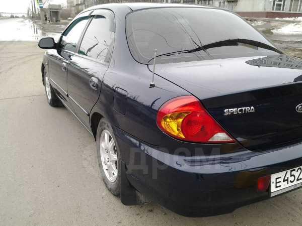 Kia Spectra, 2009 год, 215 000 руб.