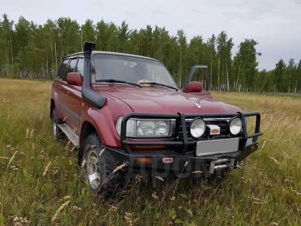 Toyota Land Cruiser, 1994 год, 970 000 руб.