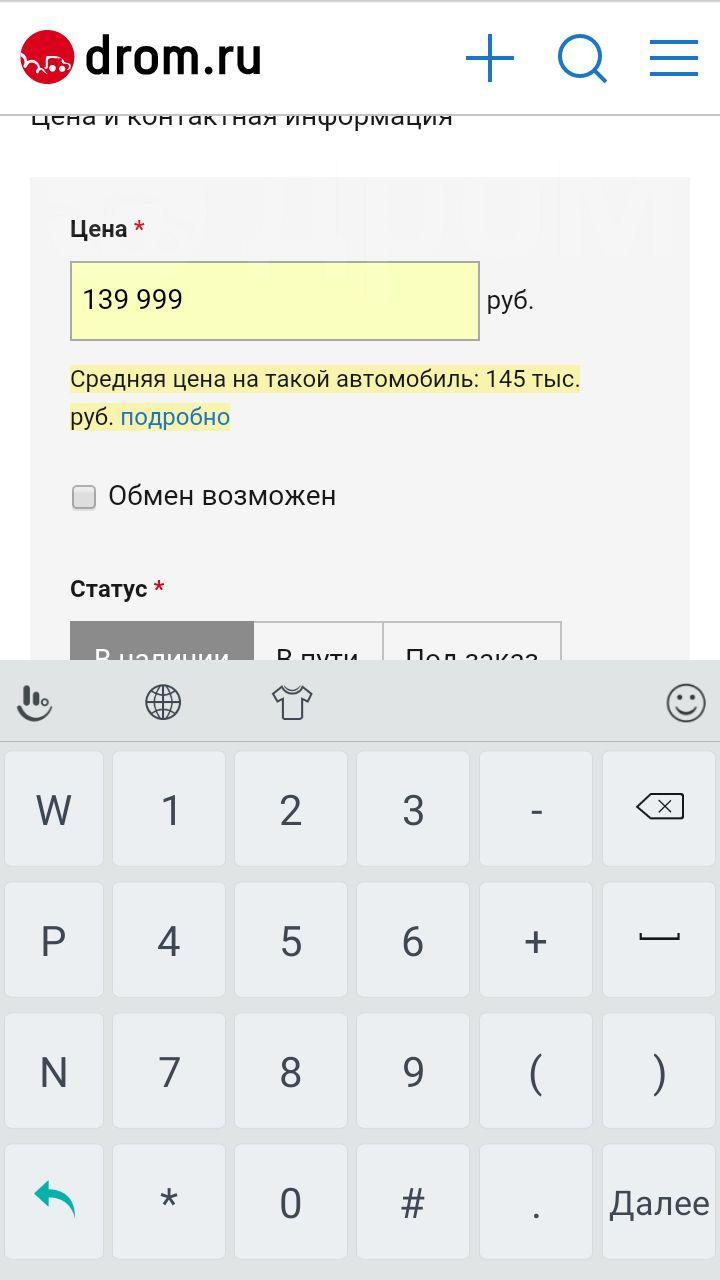 Подать объявление в улан-удэ бесплатно все для вас ваша реклама чита подать объявление шадринск