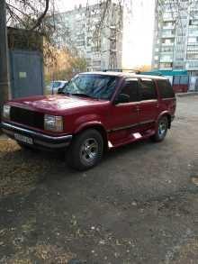 Челябинск Explorer 1993