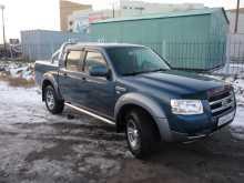 Ford Ranger, 2007 г., Омск