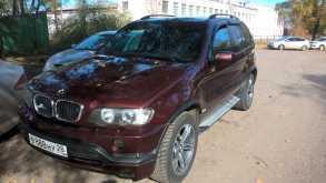 Белогорск X5 2000
