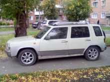 Новосибирск Рашин 1995