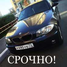 Сургут 1-Series 2005