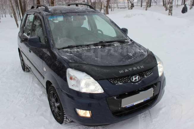 Hyundai Matrix, 2009 год, 420 000 руб.