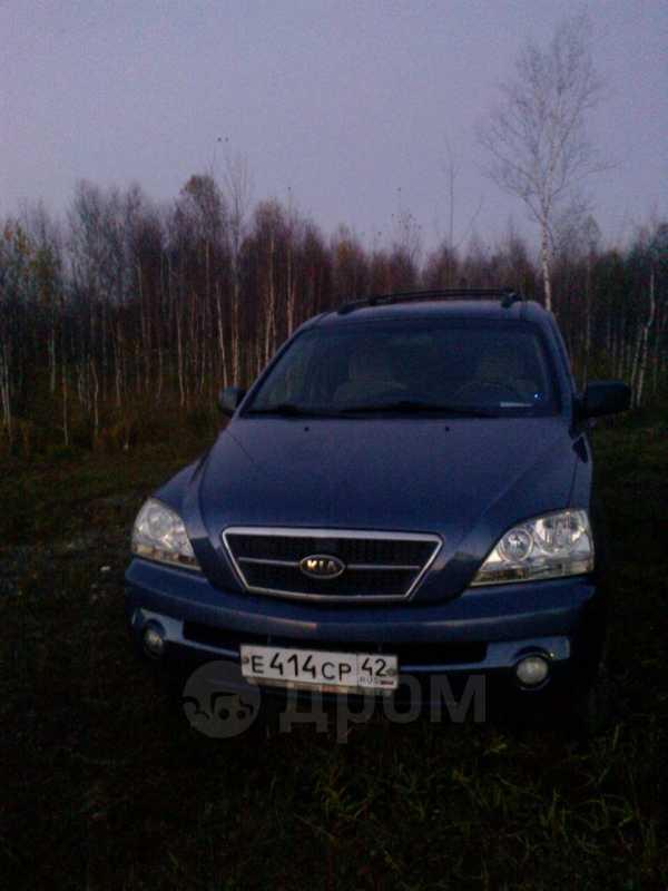 Kia Sorento, 2003 год, 450 000 руб.