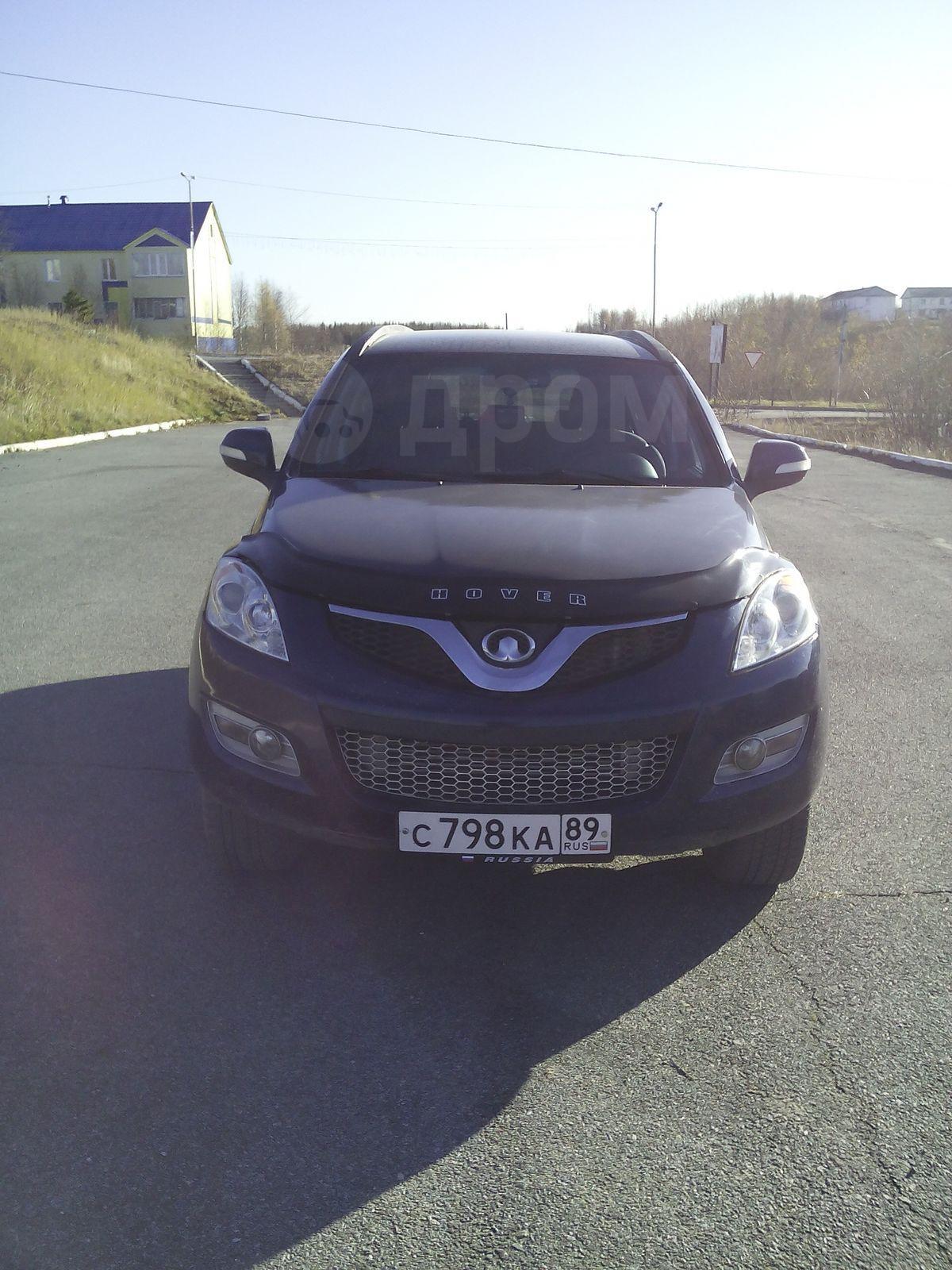 Дром салехард авто с пробегом частные объявления дать объявление транспортной компании добавить компанию