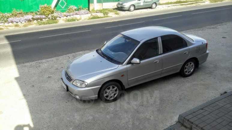 Kia Spectra, 2007 год, 210 000 руб.