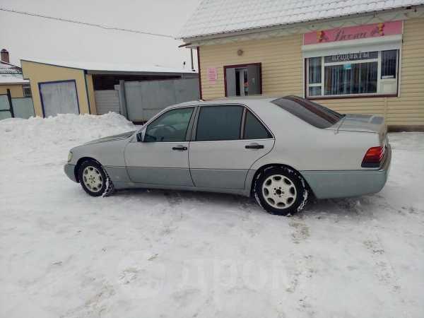Mercedes-Benz S-Class, 1993 год, 165 000 руб.