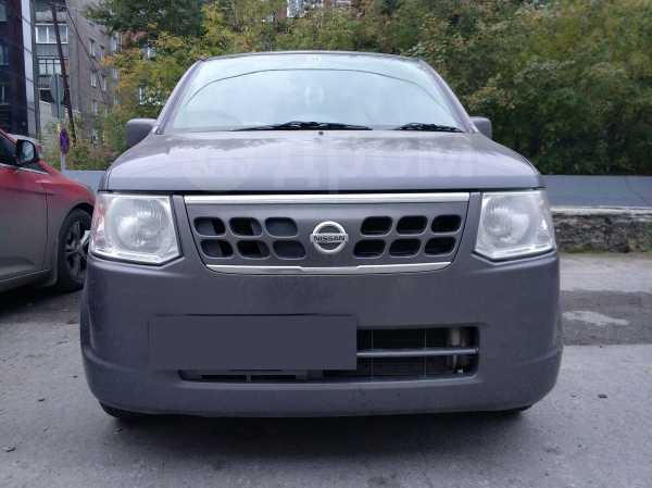 Nissan Otti, 2013 год, 557 000 руб.