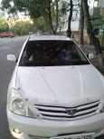 Toyota Allion, 2004 год, 460 000 руб.