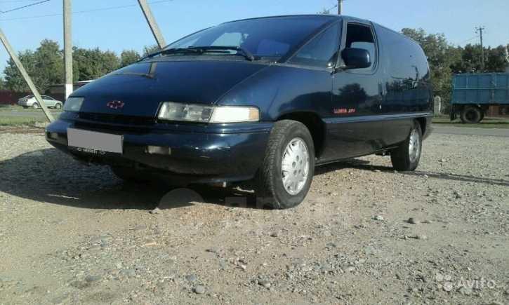Chevrolet Lumina, 1991 год, 150 000 руб.