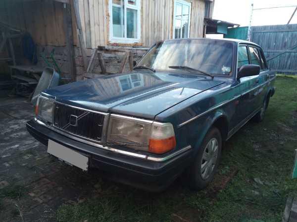 Volvo 240, 1992 год, 120 000 руб.