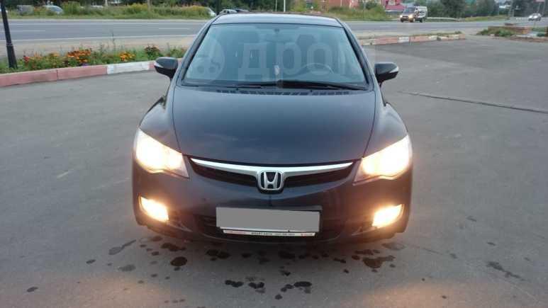 Honda Civic, 2006 год, 369 000 руб.