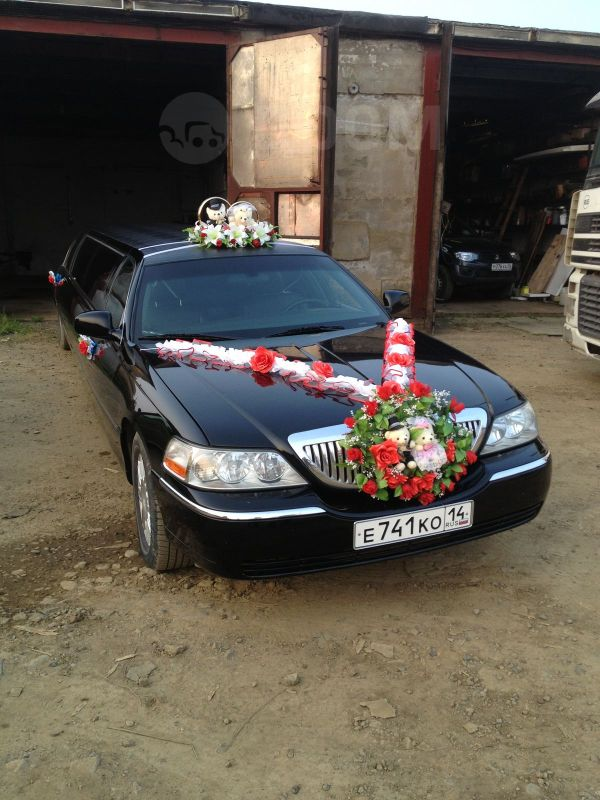 Lincoln Town Car, 2006 год, 1 300 000 руб.