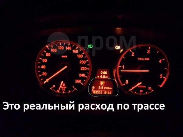 BMW 5-Series, 2009 год, 885 000 руб.