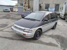 Барнаул Прерия 1993