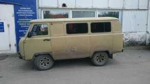 Кемерово Буханка 2007