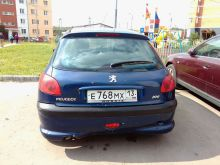 Москва 106 2004