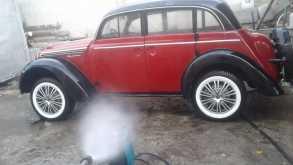 Улан-Удэ 400 1950