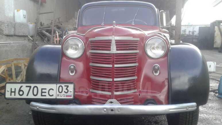 Москвич 400, 1950 год, 280 000 руб.