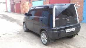 Балаково S-MX 1997