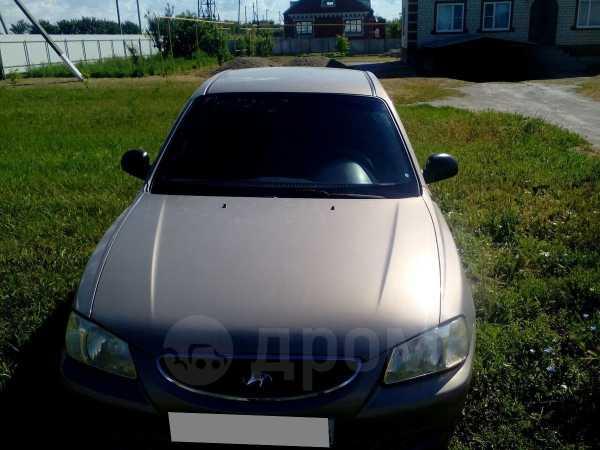 Hyundai Accent, 2008 год, 239 000 руб.