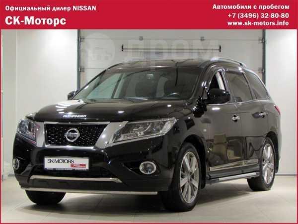 Nissan Pathfinder, 2014 год, 1 850 000 руб.