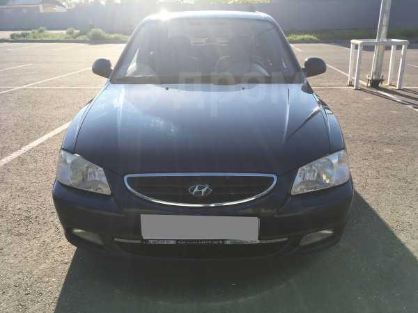 Hyundai Accent, 2007 год, 273 000 руб.