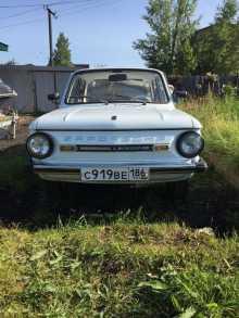 Сургут Запорожец 1990