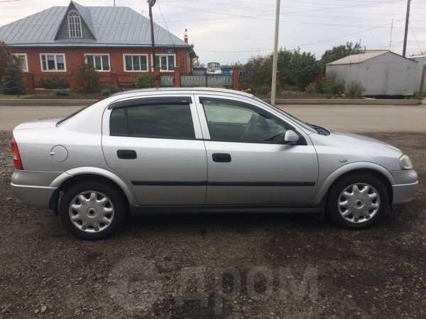 Opel Astra, 2003 год, 227 000 руб.