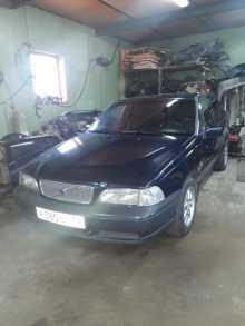 Тюмень S70 1999