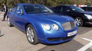 Краснодар Continental 2006