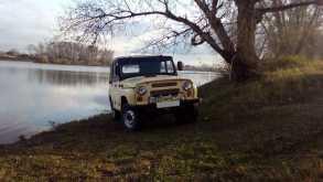 Минусинск 469 1993