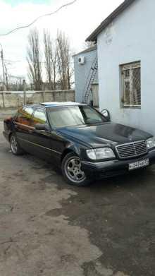 Белгород S-Class 1996