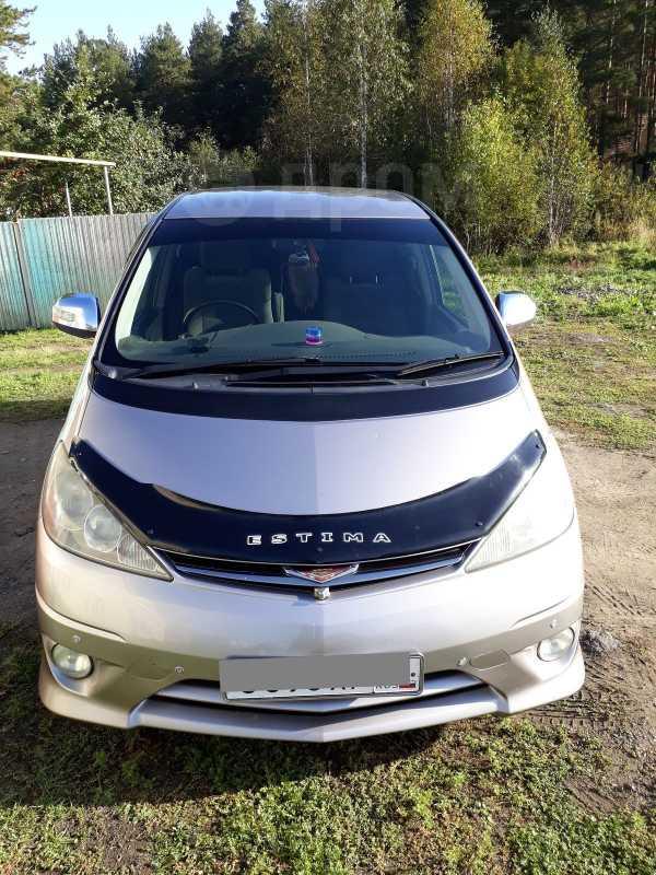 Toyota Estima, 2003 год, 530 000 руб.