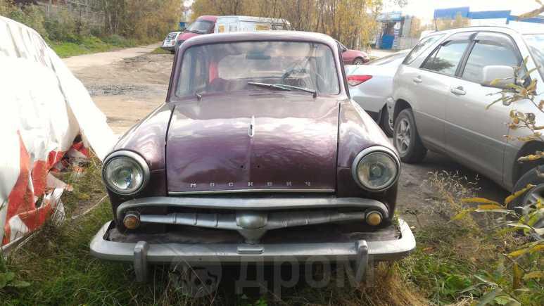 Москвич 407, 1960 год, 49 000 руб.